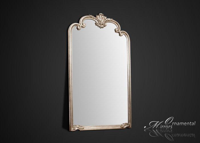 Silver Leaner Mirror