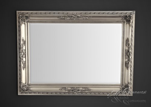 Classic Silver Ornate Framed Mirror